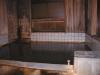 肘折温泉丸屋旅館