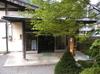 信州小渋温泉赤石荘
