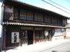 旅籠大橋屋/赤坂宿