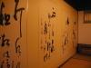太宰治が『東京八景』を執筆した部屋@福田家2