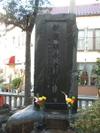 長倉新八の墓