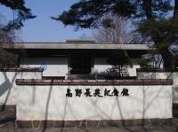 水沢市の高野長英記念館