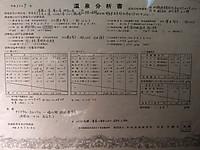 Img_4932