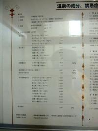 Img_7377