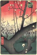 Hiroshige_pruneraie__kameido
