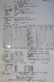 Img_5127