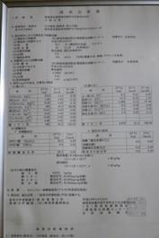 Img_3685_1