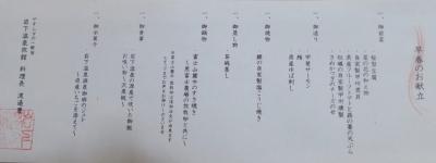 Img_2387-1