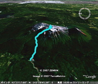 雌阿寒岳 by Google Earth