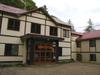 ニセコ昆布温泉鯉川温泉旅館